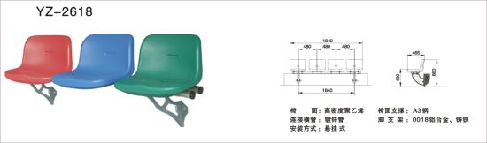 Cheap Price Hollow Blow Stadium Seats pictures & photos