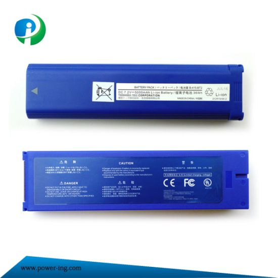 7.2V 5000mAh High Quality Polymer Battery pictures & photos