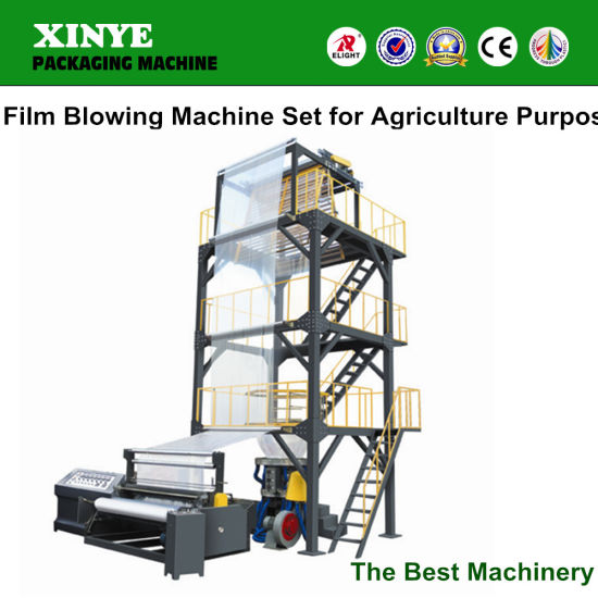 Agriculture HDPE Film Extruding Machine pictures & photos