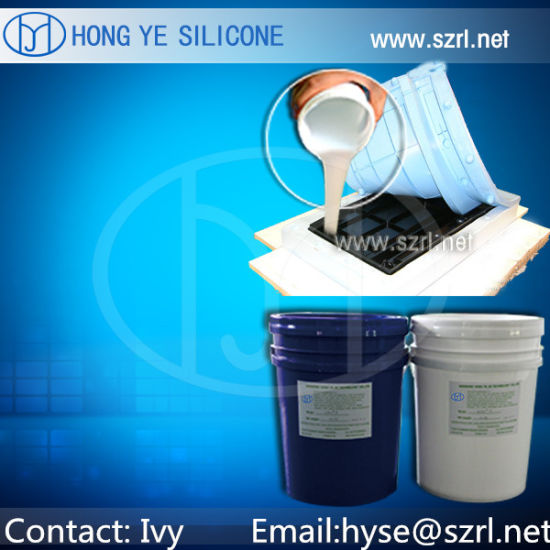 High Quality Liquid Silicone Rubber for Precise Casting pictures & photos