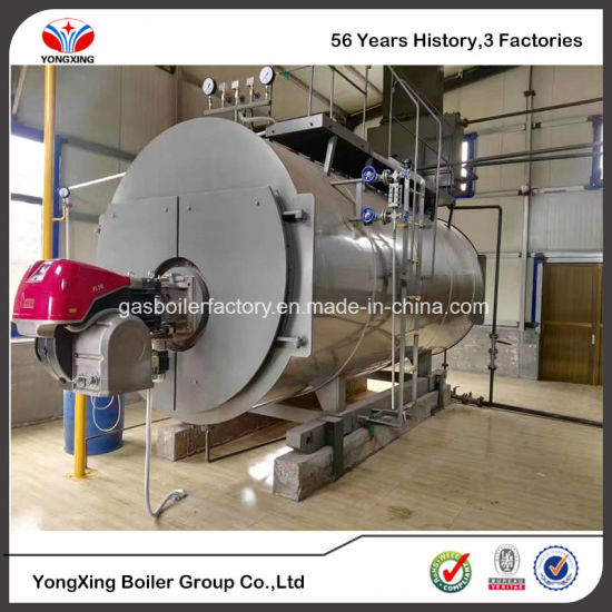 China Automatic Fuel Oil Gas Fired Customized 2 Ton Steam Central ...