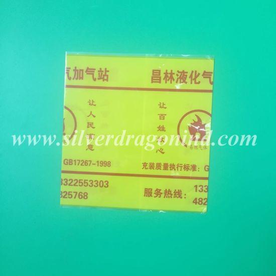 Custom Plastic PVC Heat Shrink Wrap Sleeves for Bottle Labels