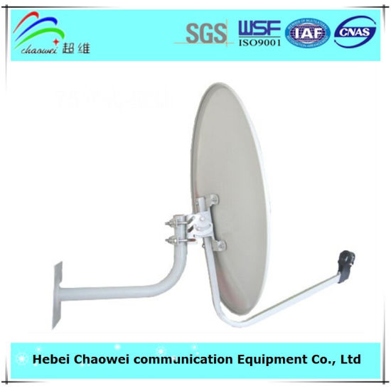 China Wall Mount Outdoor Satellite Dish Antenna Ku Band