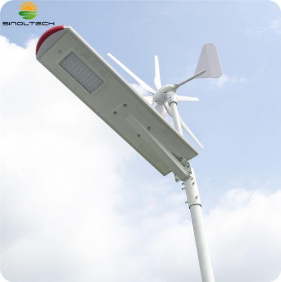 China 40w Led Hybrid Solar And Wind Turbine Ed