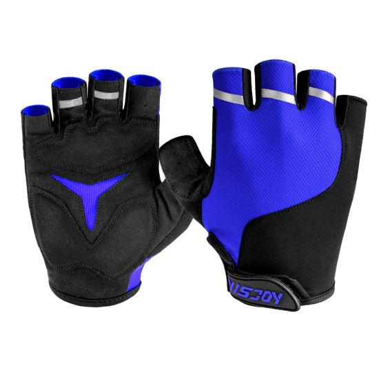 Cycling Gloves Bike Gloves Pad Anti-Slip Climb Half Finger Gloves for Men//Women