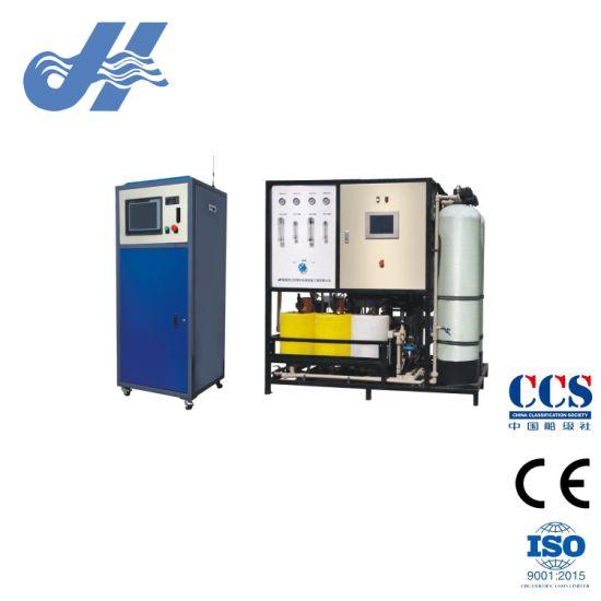 New Generation Intelligent Seawater Desalination Equipment/RO System/Water Treatment Equipment