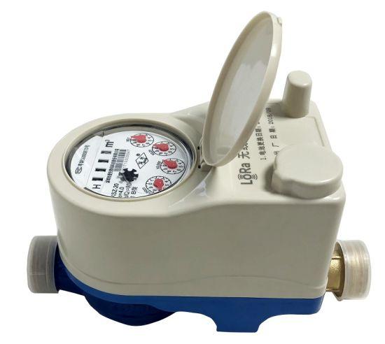 High Performance Lp Wan Remote Transmission Flow Meter Direct Reading Lora Water Meter