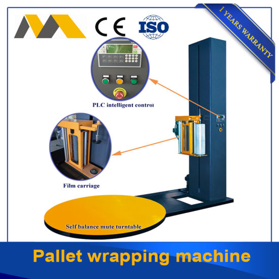 Manufacturers Wholesale Professional Automatic Pallet Stretch Pallet Wrapping/Goods Pallet Wrapping Machine Include Weight System