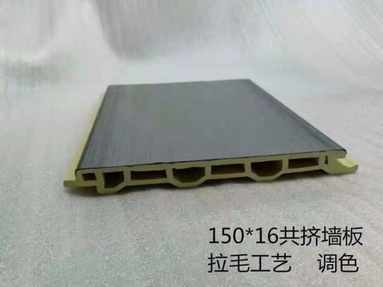 Splendid WPC Wood Plastic Composite Decking Boards