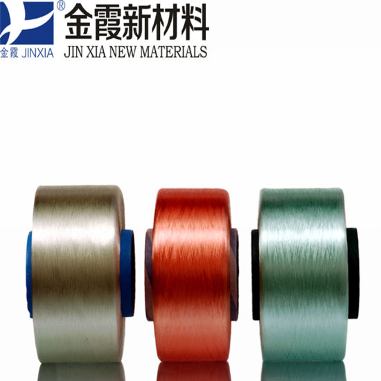 FDY Dope Dyed 600d/288f Filament Polyester Yarn pictures & photos