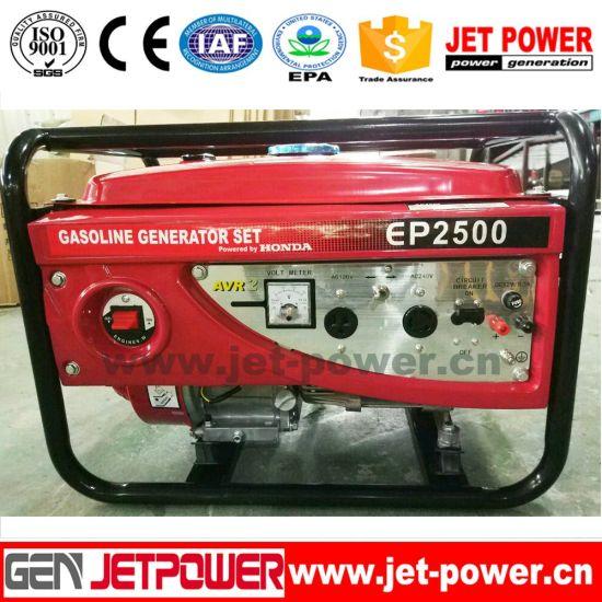 Modernistyczne China 3500W 3.5kw Recoil Start Portable Honda Engine Generator TD95