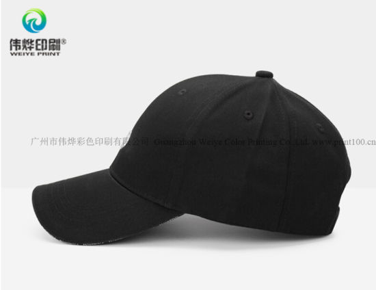 Cotton Promotion Gift Embroidery Cap / Sport Cap / Hat pictures & photos