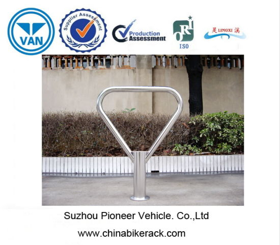 Bike Parking Racks for Premium Hotel pictures & photos