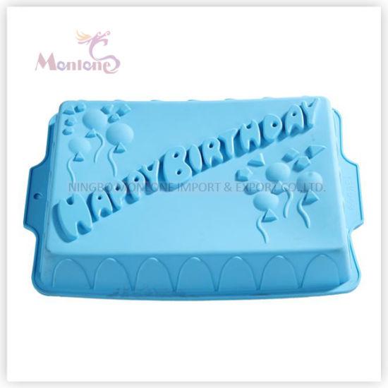 Super China Fda Lfgb Bakeware Square Baking Silicone Birthday Cake Pan Personalised Birthday Cards Cominlily Jamesorg