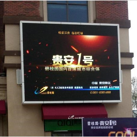Outdoor Full Color Giant Screen LED Display Board for Advertising