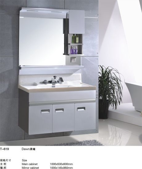 Cheap Modern Simple Stainless Steel Metal Bathroom Sets