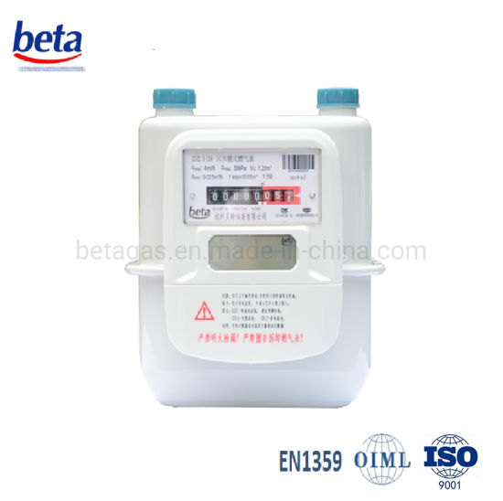 IC Card Diaphragm Gas Meter pictures & photos