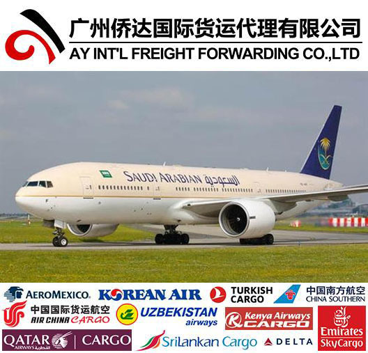 Fast Air Shipping From China to Tanzania pictures & photos