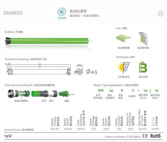 Roller Blind Motor, Shutter Tubular Motor, 45mm, 92mm
