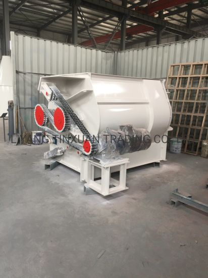 Double Shaft High Effective Mixer for Feed Plant