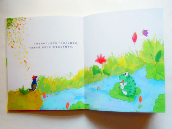 Full Colors Book Printing Children Book Story Book Printing pictures & photos