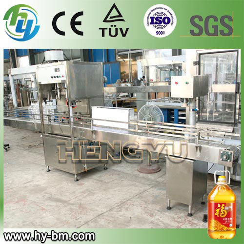 Automatic Oil Filling Machine pictures & photos