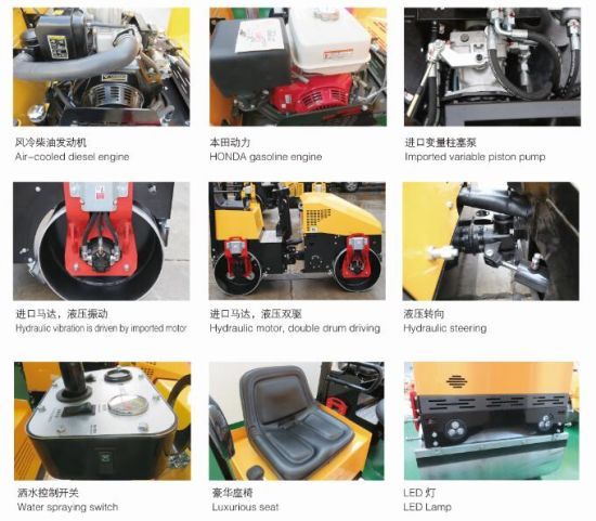 Hydraulic Road Roller pictures & photos
