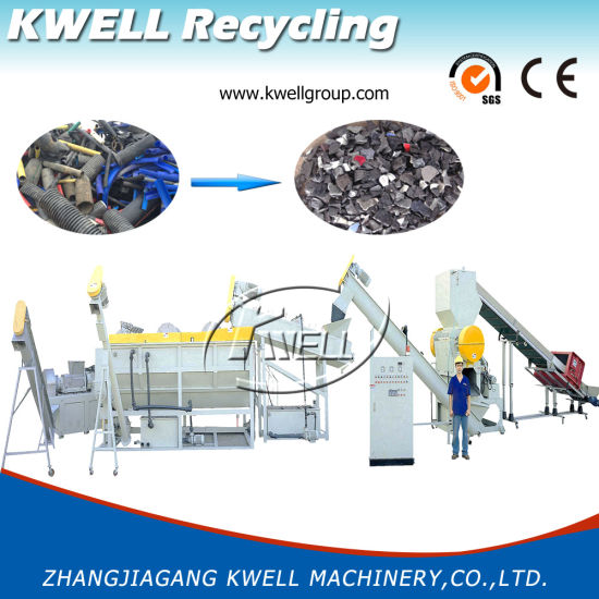 HDPE Milk Bottle Washing Recycling Machine/Waste Recycling/Washing Plant pictures & photos