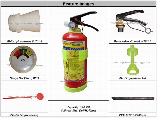 1kg Bc Fire Extinguisher pictures & photos