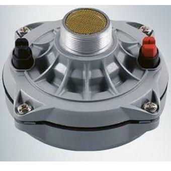 Titanium Driver Unit Speaker Horn Tweeter (SD-5042)