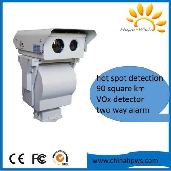 Heat Detection Alarm Thermal PTZ Security Thermal Camera IR Infrared Wireless Solar Power