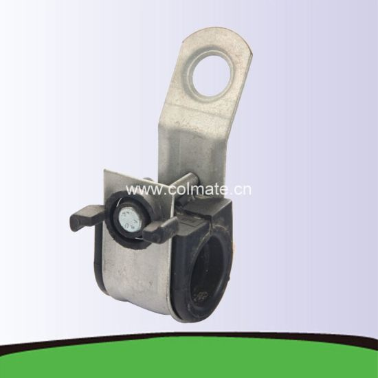 IEC Locking Spring Clip
