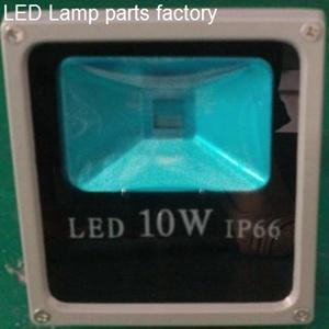 20W Waterproof LED Floodlight Housing