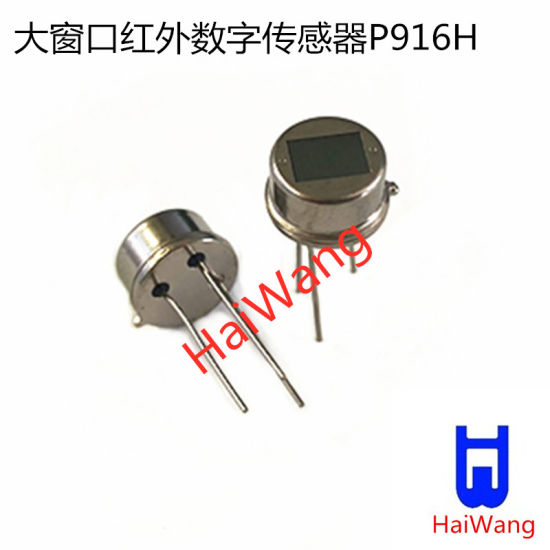 Digital Intelligent Pyroelectric Infrared Sensor P916h pictures & photos