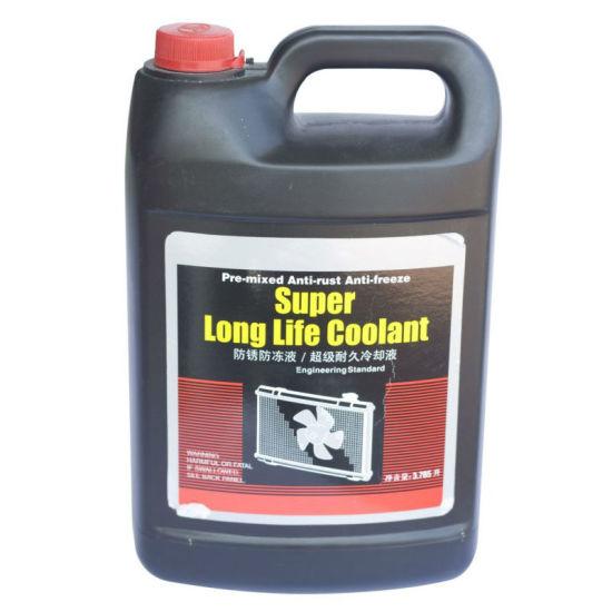 Ethylene Glycol Coolant >> Gafle Oem High Quality Ethylene Glycol Extend Life Car Care