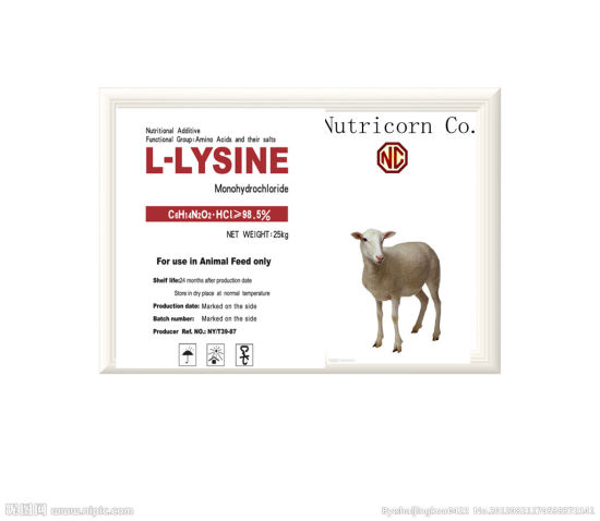 Lysine Sulphate Min 70% Stock Farming pictures & photos