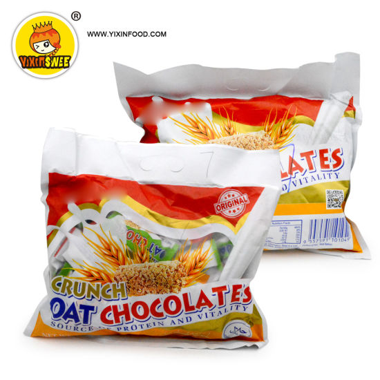 Halal 400g Oat Chocolate Biscuit
