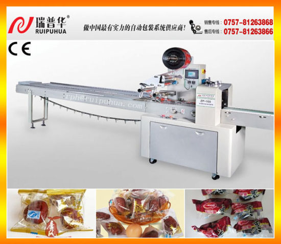 Jujube Packaging Machine, Dates Packaging Machine (ZP-100) pictures & photos
