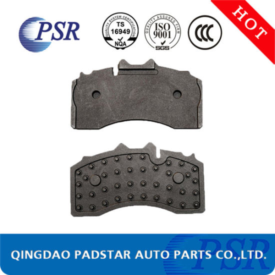 Wholesale for Benz Brake Pads Backing Plate Supplier for Mercedes-Benz pictures & photos