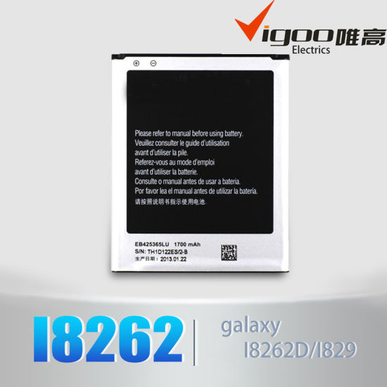 China Newest Mobile Phone Battery for Samsung I9600 D9006 D9008