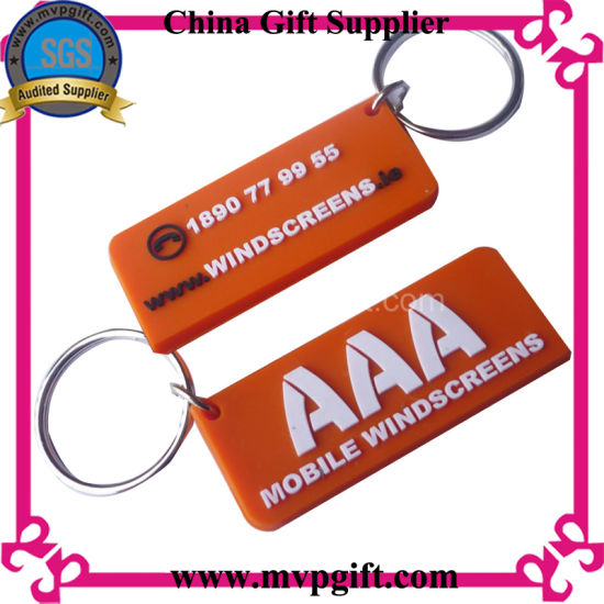 Textile Key Chain with Wovern/Embroidery Logo pictures & photos