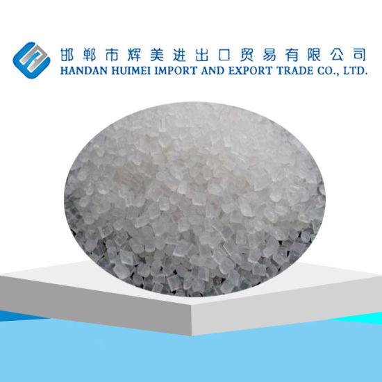 China Raffia Grade Polypropy Lene PP Plastic - China PP