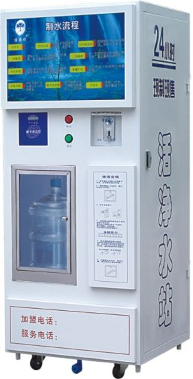 Water Vending Machine pictures & photos