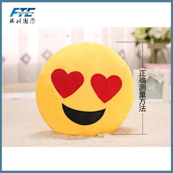 Comfortable Polyester Plush Decorative Emoji Pillows in Yellow pictures & photos