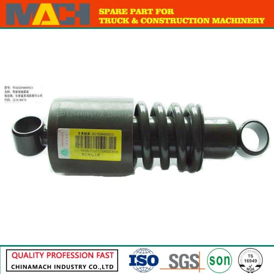 Truck Spare Parts Sinotruk HOWO Cabin Shock Absorber Front Wg1629440091