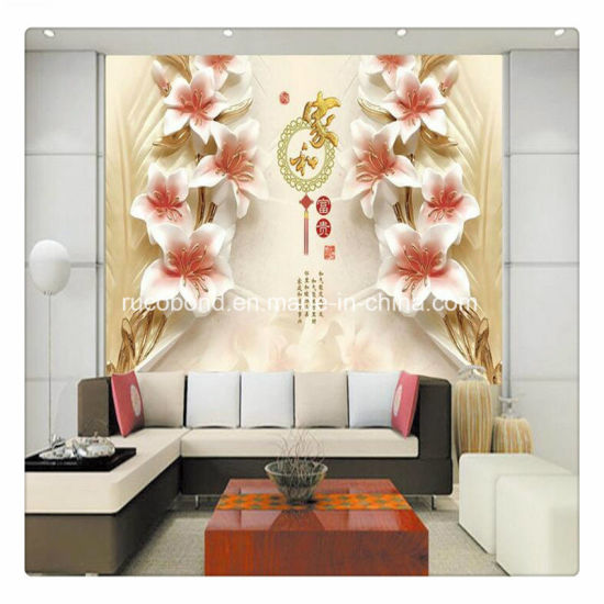 Chinese Style Good Luck Living Room Wallpaper Pictures Photos
