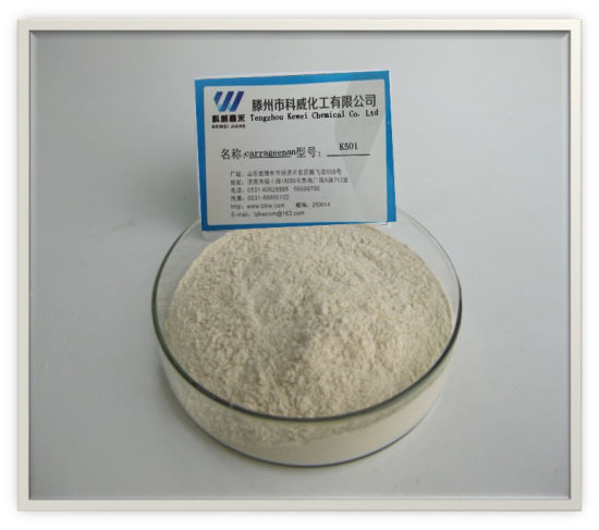 High Quality Carrageenan Using for Pet Food 200 Mesh