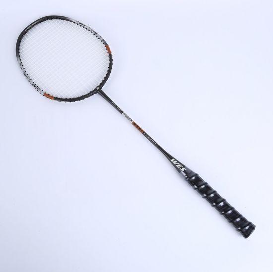 c121296bd0 China Portable Badminton Racket with Bag - China Badminton Racket ...