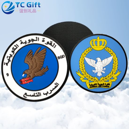 Custom Garment Accessories PVC Malaysia Military Police Uniform Eagle Tactical Gear Woven Badge Fashion Decoration Sticker Clothing Label Silicone Rubber Patch