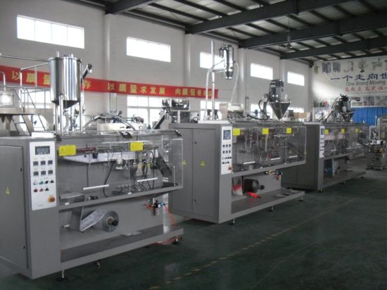 Automatic Horizontal Powder Packaging Machine pictures & photos